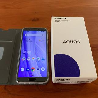 アクオス(AQUOS)のSHARP AQUOS sense3 plus SH-RM11 中古(スマートフォン本体)
