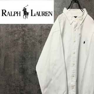【激レア】ラルフローレン☆ワンポイント刺繍ロゴビッグボタンダウンシャツ 90s