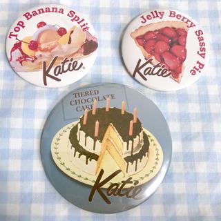 ケイティー(Katie)の【新品未使用】Katie  スイーツ缶バッジセット(ブローチ/コサージュ)