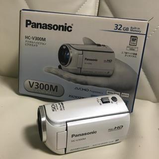 Panasonic HC-V300M ビデオカメラ 白(ビデオカメラ)
