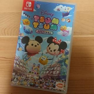 ディズニー(Disney)の【Switch】ツムツム フェスティバル(家庭用ゲームソフト)