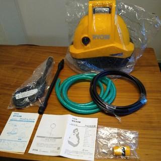 リョービ(RYOBI)のりあらいくまみる様専用 高圧洗浄機 RYOBI AJP-1310 未使用品(洗車・リペア用品)
