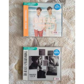 トウホウシンキ(東方神起)の東方神起CD (K-POP/アジア)
