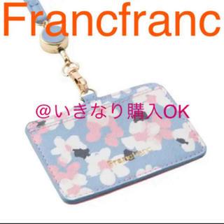 Francfranc - フランフラン★新品★アドラブル IDホルダー カードケース★アフタヌーンティ系