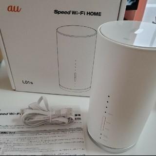 au - au  Speed Wi-Fi  HOME L01s