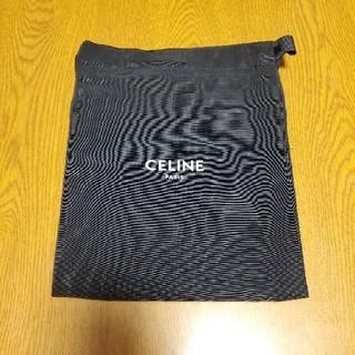 セリーヌ(celine)のCELINE セリーヌ 保存袋(ショップ袋)