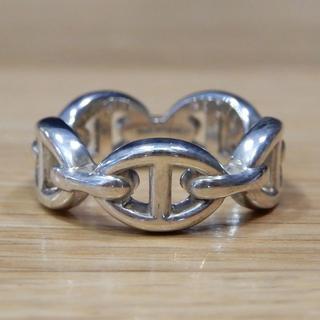 エルメス(Hermes)の美品 エルメス シェーヌダンクル アンシェネ シルバーリング SV925 #46(リング(指輪))