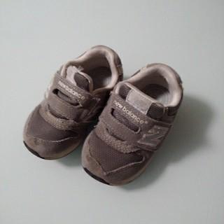 New Balance - 子供靴 ニューバランス