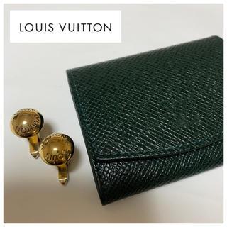 ルイヴィトン(LOUIS VUITTON)の【ケース付き】Louis Vuitton ルイヴィトン カフリンク カフス(カフリンクス)