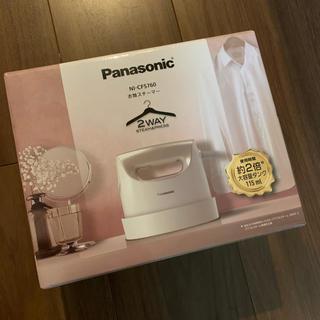 パナソニック(Panasonic)の衣類スチーマー Panasonic NI-CFS760(アイロン)