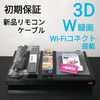 SHARP - 《初期保証/すぐ録画セット》SHARP ブルーレイレコーダー☆3D/W録/ネット