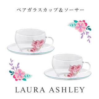 LAURA ASHLEY - 新品ローラアシュレイ 耐熱ガラスカップ&ソーサーペアセット バラ ピンク