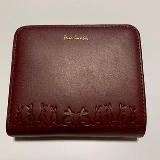ポールスミス(Paul Smith)のPaulSmith 三つ折り財布 新品 未使用 送料無料(財布)