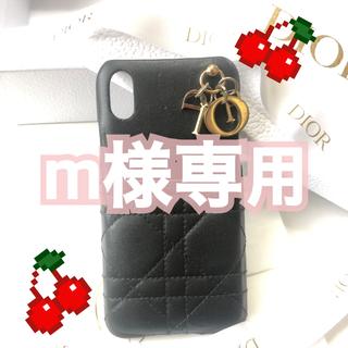 ディオール(Dior)のm様専用出品 (iPhoneケース)
