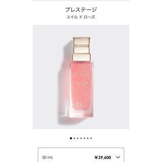 ディオール(Dior)のDior♡プレステージ♡ユイルドローズ♡(ブースター/導入液)