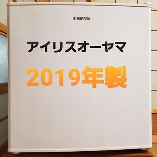 アイリスオーヤマ - ワンドア冷蔵庫