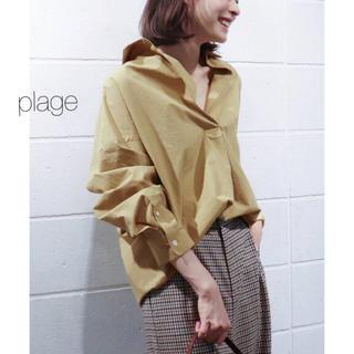 Plage - ★プラージュ★抜け襟オーバーシャツ キャメル