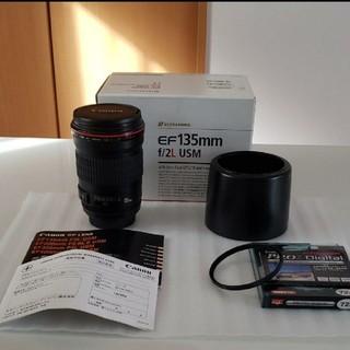 Canon - Canon   EF135mm   f/2L  USM