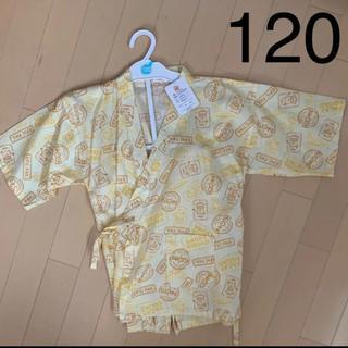 ミニオン(ミニオン)の新品 タグ付き ミニオンズ 甚平 120(甚平/浴衣)