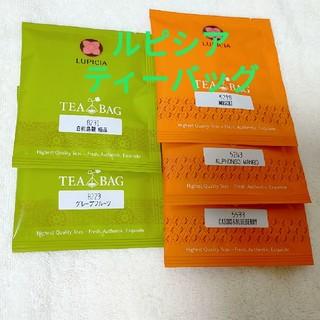 ルピシア(LUPICIA)のLUPICIA ティーバッグ 5種(茶)