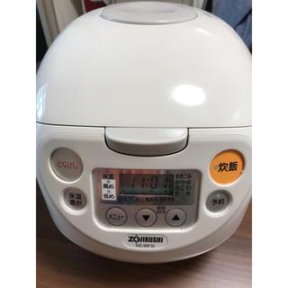 マイコン炊飯ジャー 象印 炊飯器