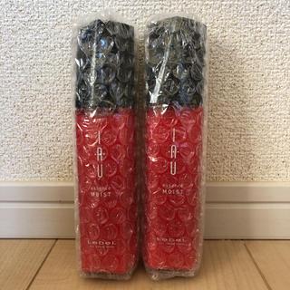 ルベル - イオエッセンスモイスト×2 サロン専売品