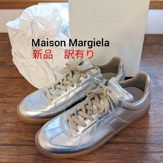 マルタンマルジェラ(Maison Martin Margiela)の定価10.7万円 Maison Margiela シルバースニーカー(スニーカー)