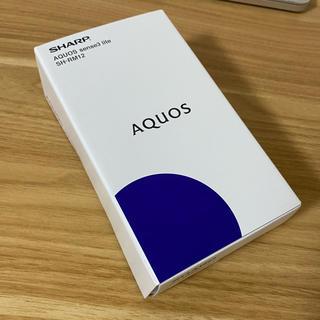 アクオス(AQUOS)の新品 sharp aquos sense3 lite sh-rm12 シルバー(スマートフォン本体)
