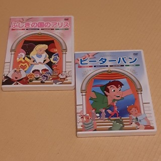 Disney - ふしぎの国のアリス ピーターパン ディズニーDVD二本セット