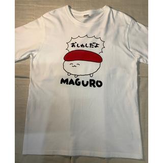 シマムラ(しまむら)のおしゅしだよ Tシャツ(Tシャツ/カットソー(半袖/袖なし))