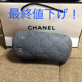 シャネル(CHANEL)のCHANEL メガネケース(サングラス/メガネ)