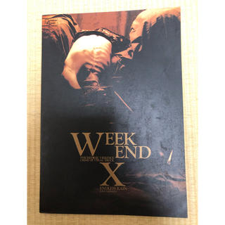 バンドスコア X (エックス) WEEK END(ポピュラー)