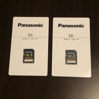 パナソニック(Panasonic)の2個セット未開封新品 パナソニック産業用SDカード 「RP-SDUE12SWA」(PC周辺機器)