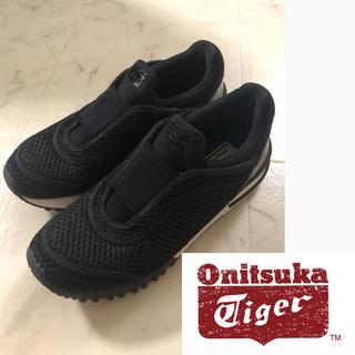 オニツカタイガー(Onitsuka Tiger)のONITSUKA TIGER オニツカ タイガー スニーカー 美品 価格交渉ok(スニーカー)