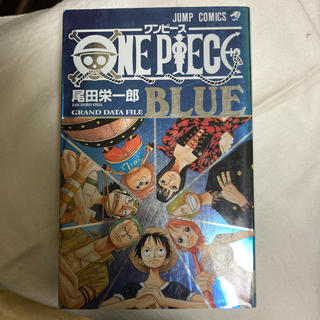 ONE PIECE BLUE GRAND DATA FILE BLUE(その他)