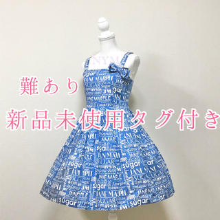 JaneMarple - 難あり!新品未使用タグ付きシュガーロゴサマードレスワンピースジャンパースカート