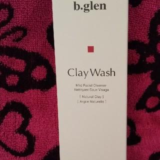 ビーグレン(b.glen)のビーグレン クレイウォッシュ 150g(洗顔料)