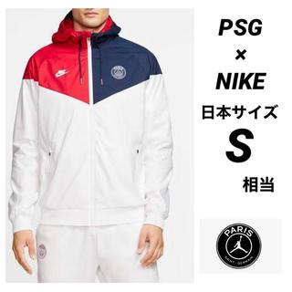 PSG × NIKE ウィンドブレーカー 日本サイズS相当(US XSサイズ)(ナイロンジャケット)