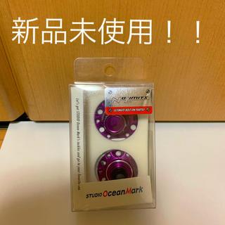 新品未使用 「紫色」10 ソルティガ 4000/3500クラス エンジンカバー(リール)