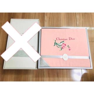 クリスチャンディオール(Christian Dior)の【新品未使用】布団シーツ(シーツ/カバー)