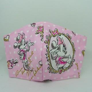 ディズニー(Disney)のミニーミラー  インナーマスク(外出用品)