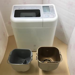 サンヨー(SANYO)のゴパン GOPAN ライスブレットクッカー(ホームベーカリー)