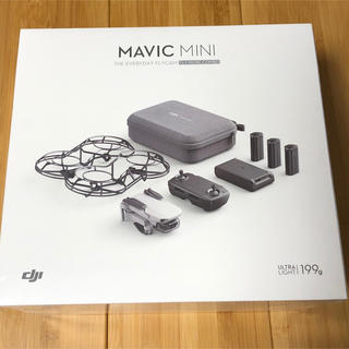 mavic  mini  fly  more combo(ホビーラジコン)