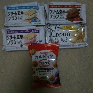 アサヒ - ☆クリーム玄米ブランセット☆