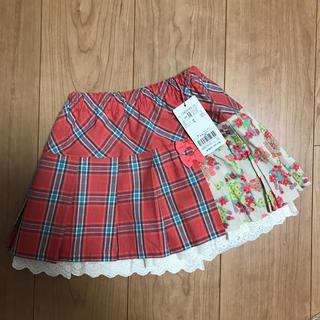 ニットプランナー(KP)のKP♡ニットプランナースカパン120cm(スカート)