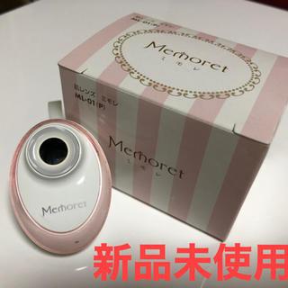 マクセル(maxell)のスマートフォン専用 本格お肌チェックレンズ ミモレ ML-01(フェイスケア/美顔器)