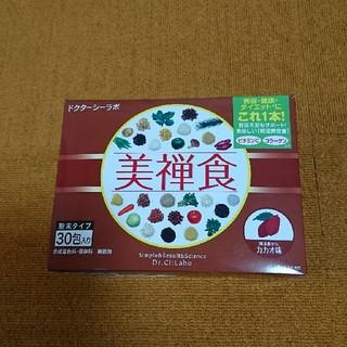 ドクターシーラボ(Dr.Ci Labo)のまうんてん様専用 Dr.Ci:Labo 美禅食 (ダイエット食品)