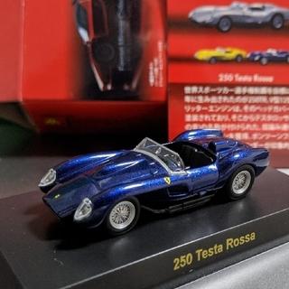 フェラーリ(Ferrari)の京商 1/64 フェラーリ 250 テスタロッサ(ミニカー)