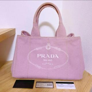 PRADA - プラダ カナパ ピンク