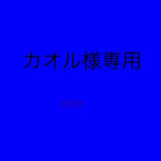 シュウエイシャ(集英社)の呪術廻戦缶バッジ伏黒(キャラクターグッズ)